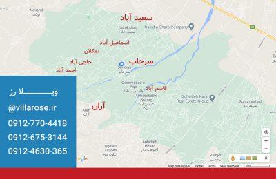 مقایسه صادقانه میان مناطق تهراندشت