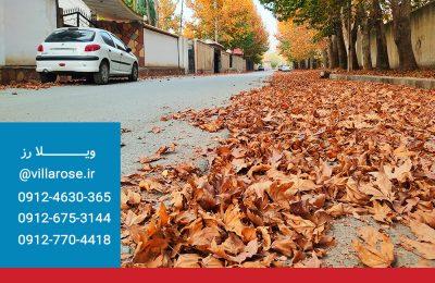 پاییز تهراندشت و سرخاب
