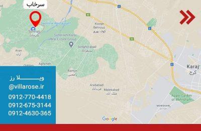 فاصله نقاط مختلف تهران از سرخاب